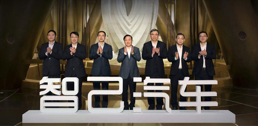 """La presentación de los altos directivos del Zhiji/IM  Cuatro jeroglíficos bajo los pies de los altos directivos se transcriben como zhìjǐ qìchē (""""zhiji qiche"""") y se traducen como """"coche inteligente""""."""